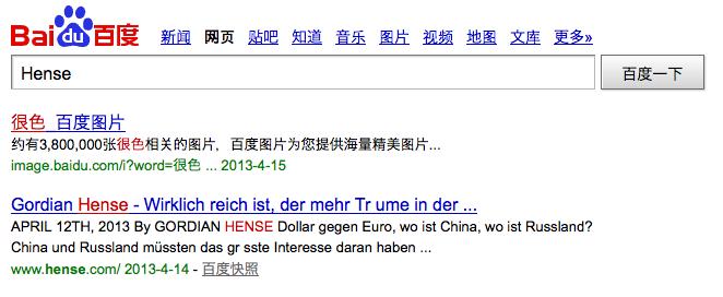 hense.com auf baidu.com